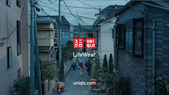 UNIQLO - Heattech